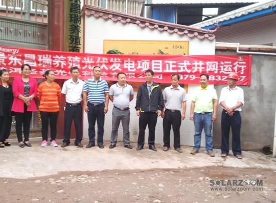 中國志愿者保護藏羚羊協會_2008年景東被中國野生動物保護協會正式授予什么_中國注冊協會名譽會員稱號授予辦法