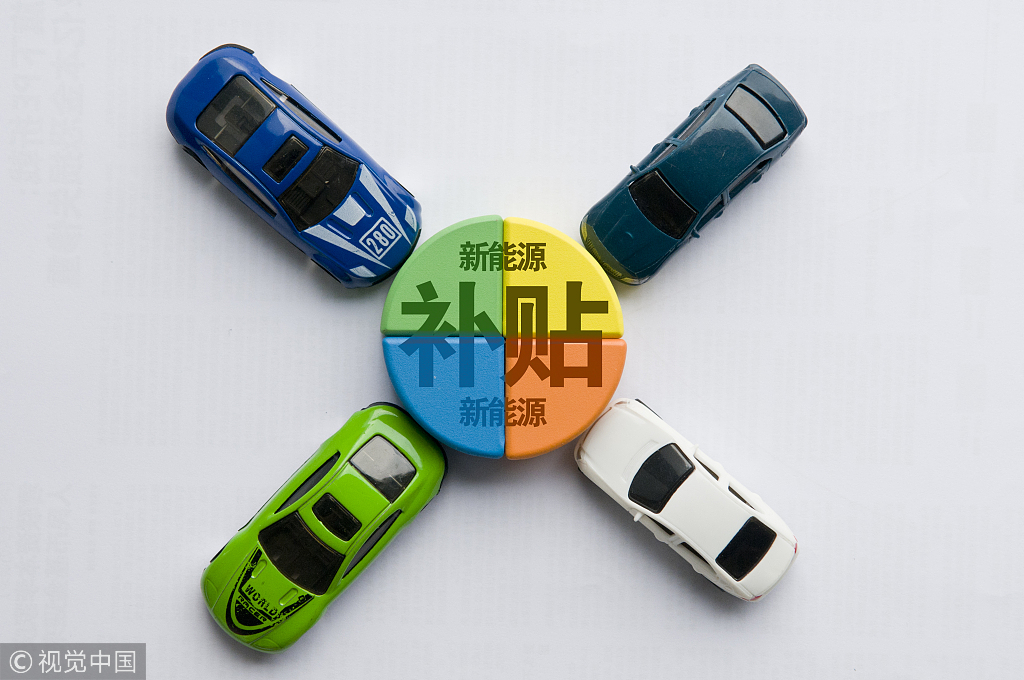 补贴退坡后首月销量急挫 新能源汽车下半年复苏可期?